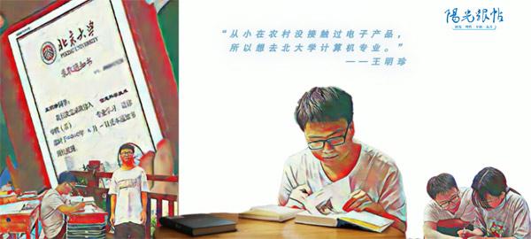阳光跟帖丨开学季手绘视频:703、666、662……这些闪光数字背后的滚烫青春