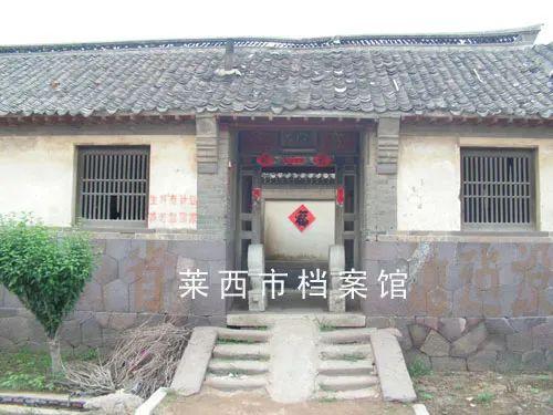莱西市李权庄镇三都河村清代民居 图片来源:莱西市档案馆