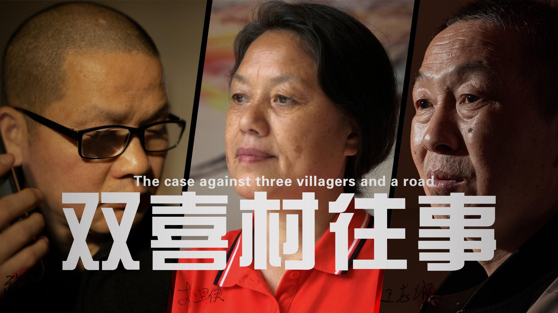 女子举报环境污染被关638天后检方撤诉:我敢作敢当,从来没有后悔过