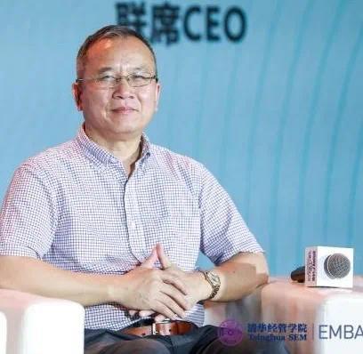未来科技金陵论道,2020中国人工智能大会清华经管EMBA主题论坛举行