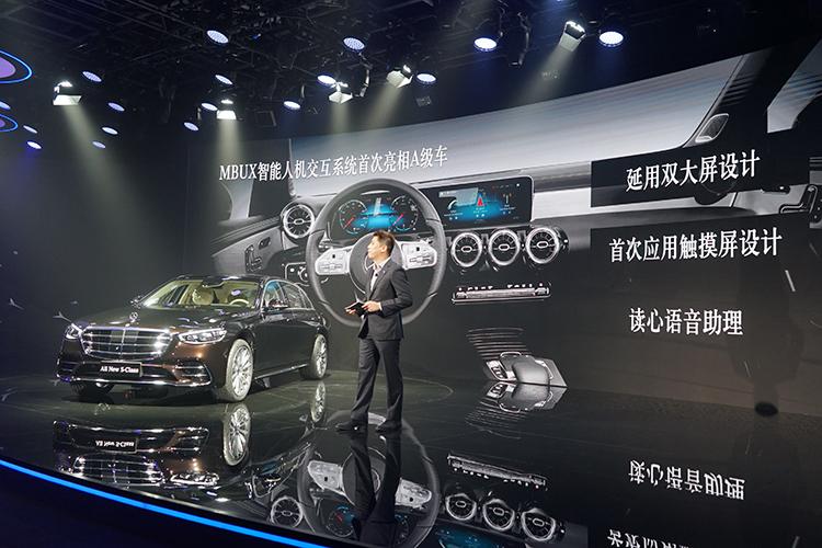 奔驰全新一代S级正式发布 现场车型多图实拍
