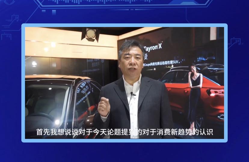 董修惠:汽车产品升级不应盲动