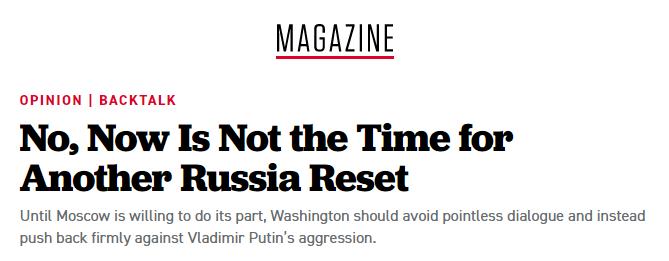 """美国两封截然对立的公开信""""表白""""俄罗斯,想撬动中俄关系?"""