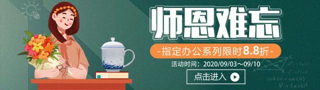 九江5所学校入选第三批国防教育特色学校