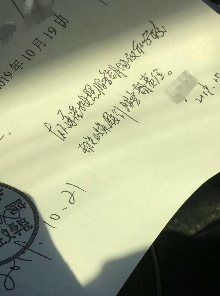 """胡宁写上""""本人承诺按照服务期协议和学校相关政策履行服务期责任""""并签名。"""