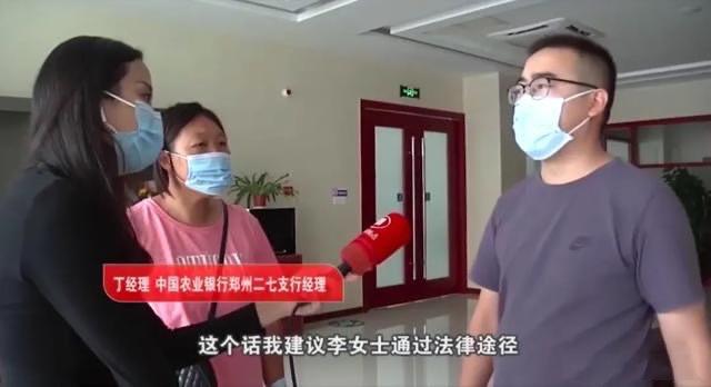 """独家:洛阳一女子服刑期间""""被贷款"""" 银行监管漏洞何时补?"""