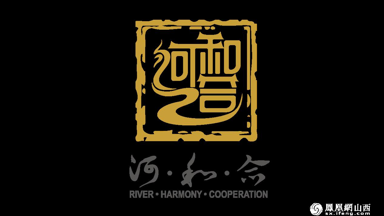 图为论坛永久logo