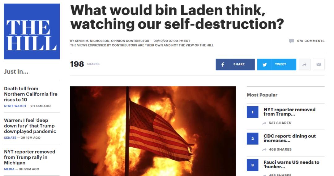 【亚洲天堂快速排名软件】_美媒:如果本·拉登看到现在的美国,会怎么想?