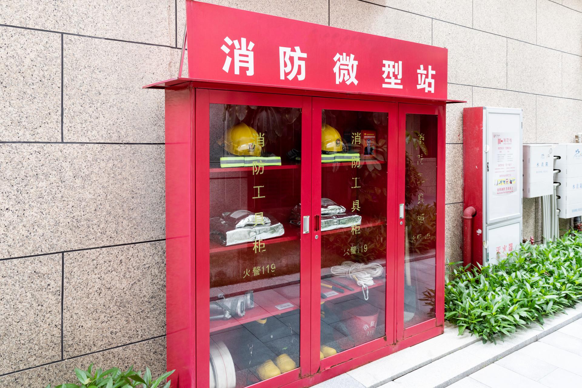 实现新跨越  青岛高新区这个重点消防站正式开工