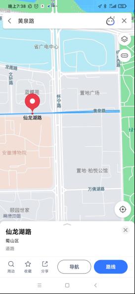 """【肥皂剧的由来】_前方目的地""""黄泉路""""?高德地图回应:标注错误"""