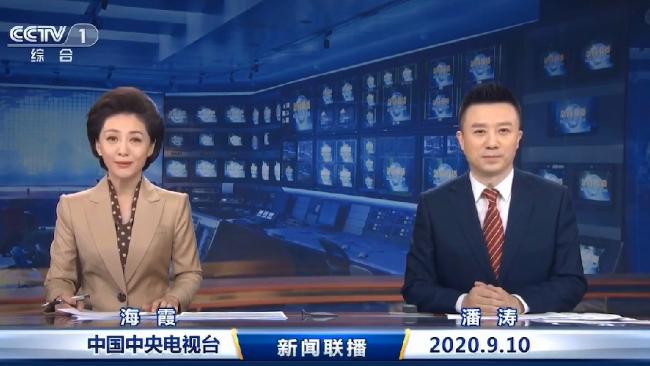央视《新闻联播》迎来新主播潘涛