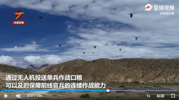 """""""蜂群""""空投!西藏军区演练无人机为前线送餐"""