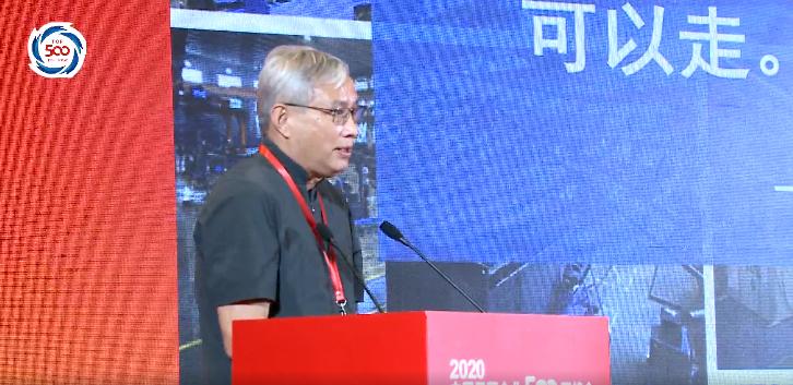 周其仁在2020中国民营企业500强峰会现场发表演讲