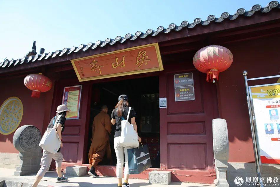 慧海公益工作团队抵达吴山寺