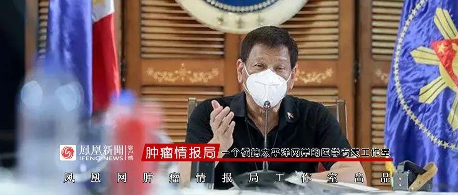 【彩乐园2进入12dsncom】_又一国总统患癌!菲律宾总统患巴雷特食管疾病数10年,惊传确诊食管癌?