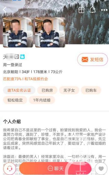 【百度快照怎么用】_河北衡水一政协常委被指伪造身份网上骗婚,北京警方已立案