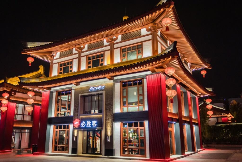 必胜客西安曲江博物馆餐厅