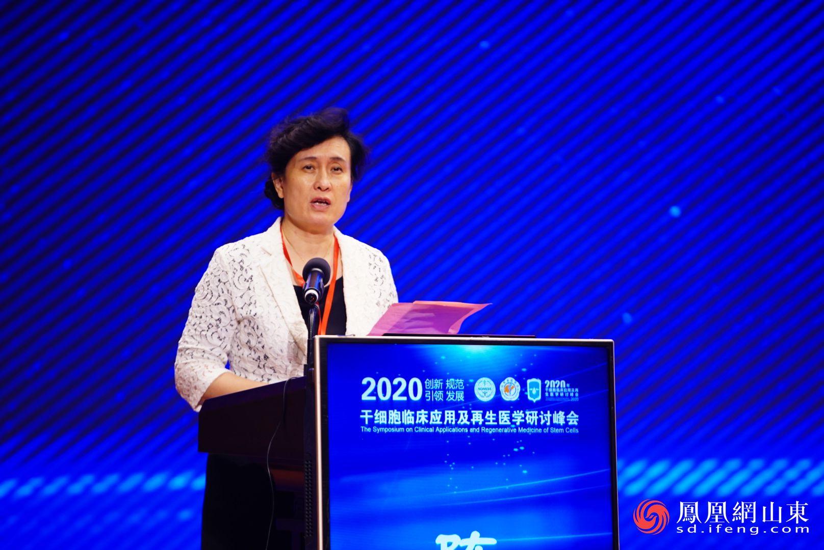 中国科学院院士陈子江:干细胞治疗技术未来将给每个家庭带去健康和幸福