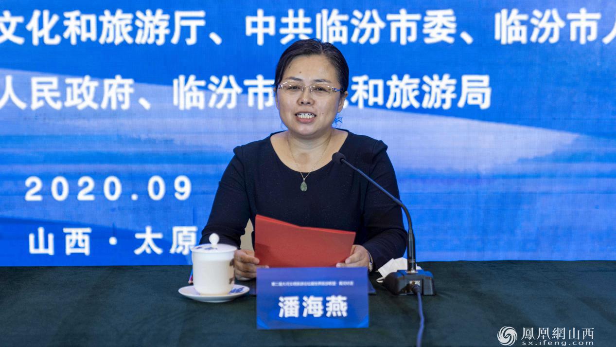 图为临汾市人民政府副市长潘海燕介绍本届大河论坛的工作筹备状况