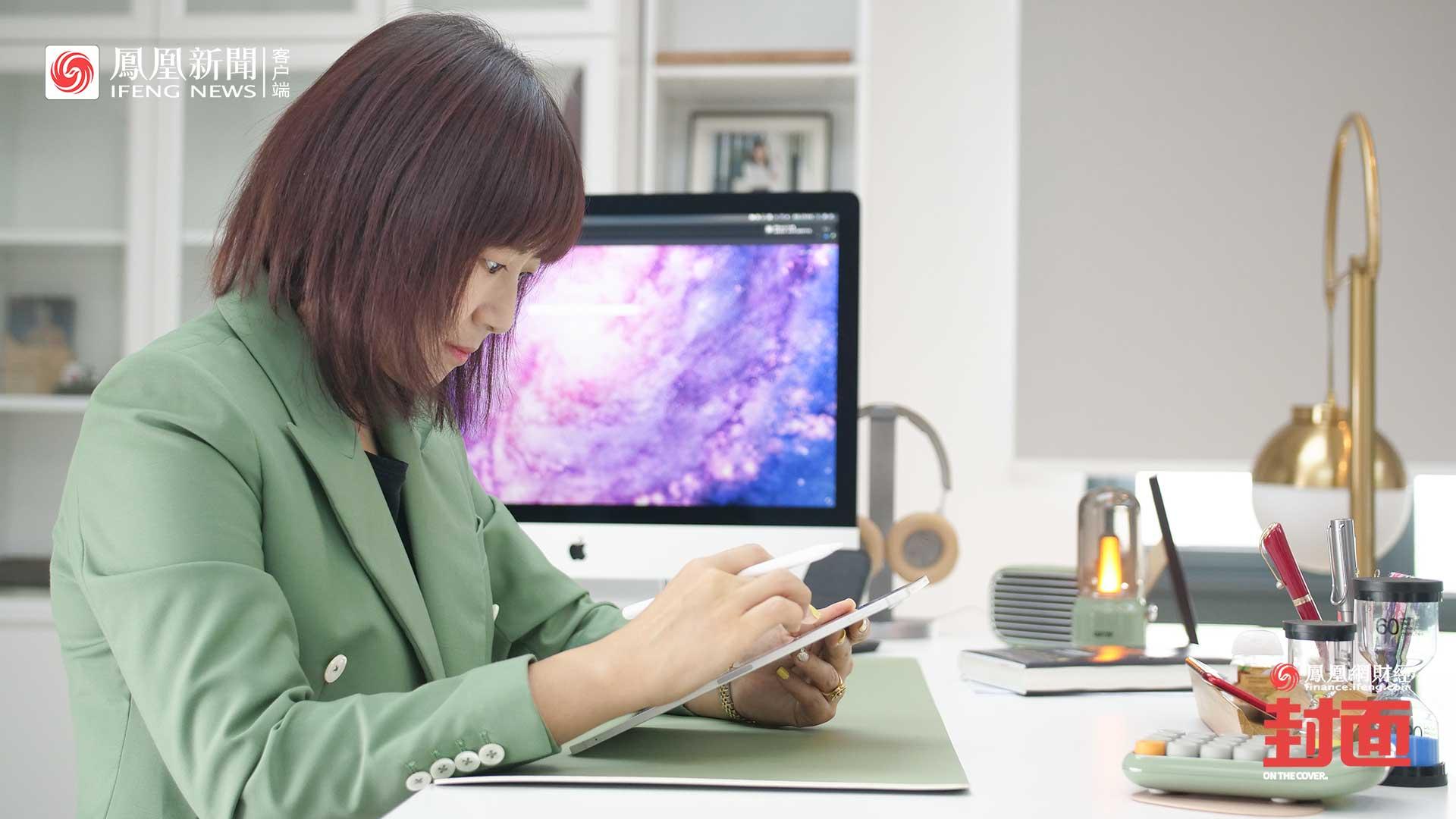 VIPKID米雯娟:人人上网课的时代我们需要什么样的课堂?封面
