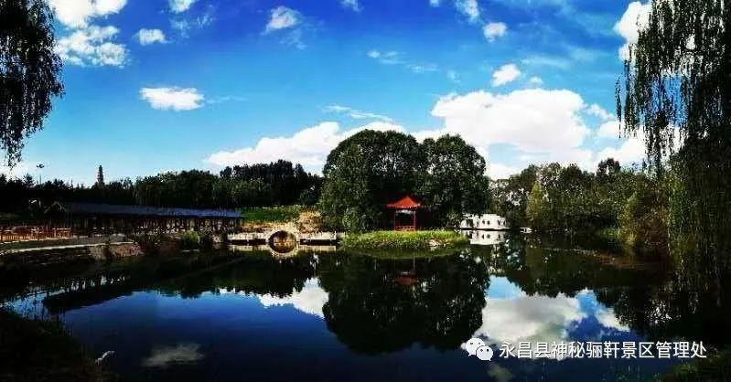 永昌北海子湿地公园今日开园!