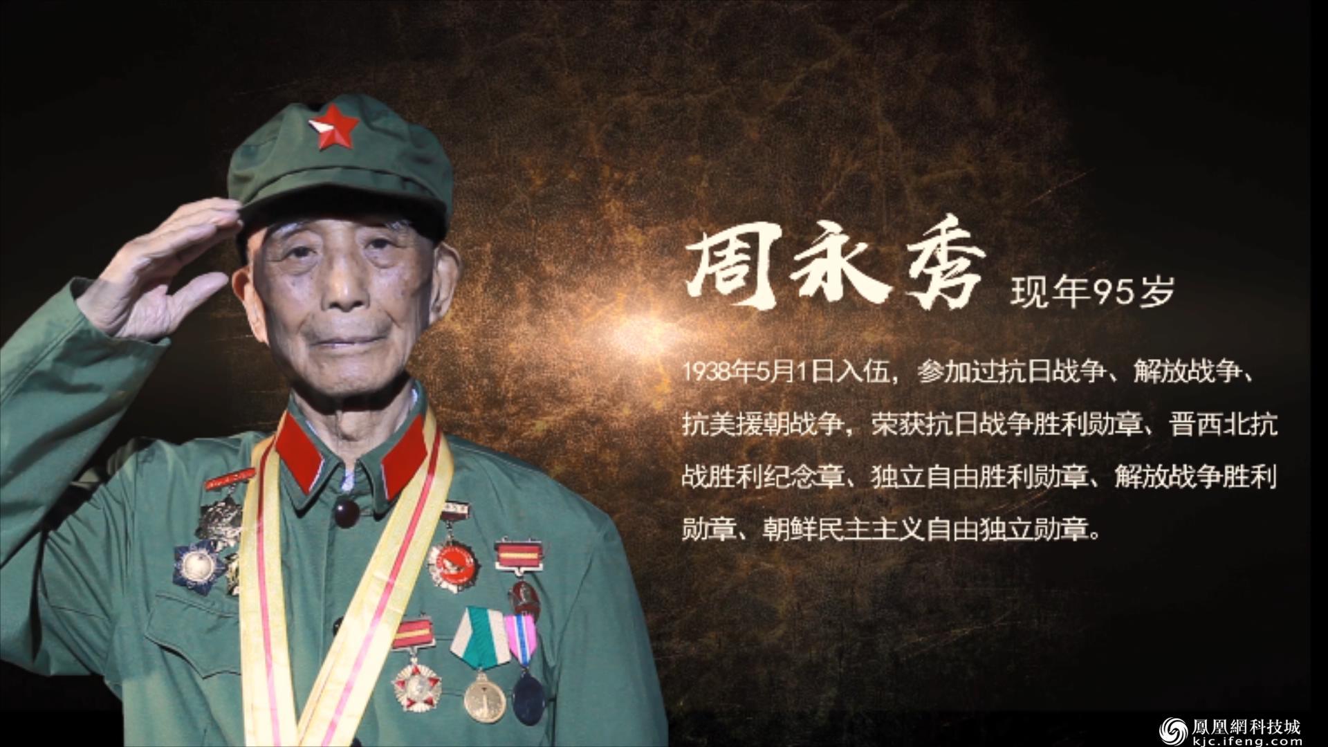 红色微党课系列纪录片《铭记》——第一期《烽火岁月》