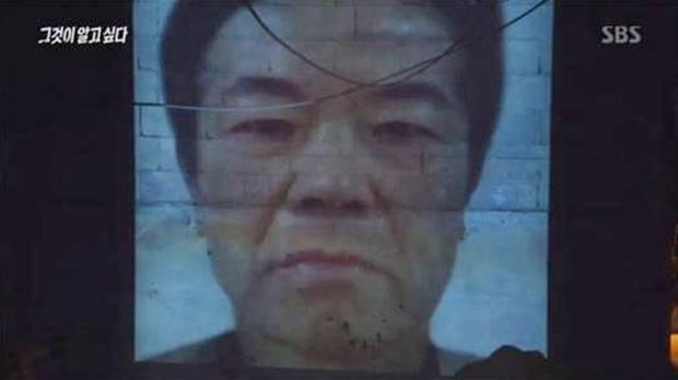 【我是歌手微博】_韩国素媛案罪犯首次开口:我出狱后没法搬家,就回老家住
