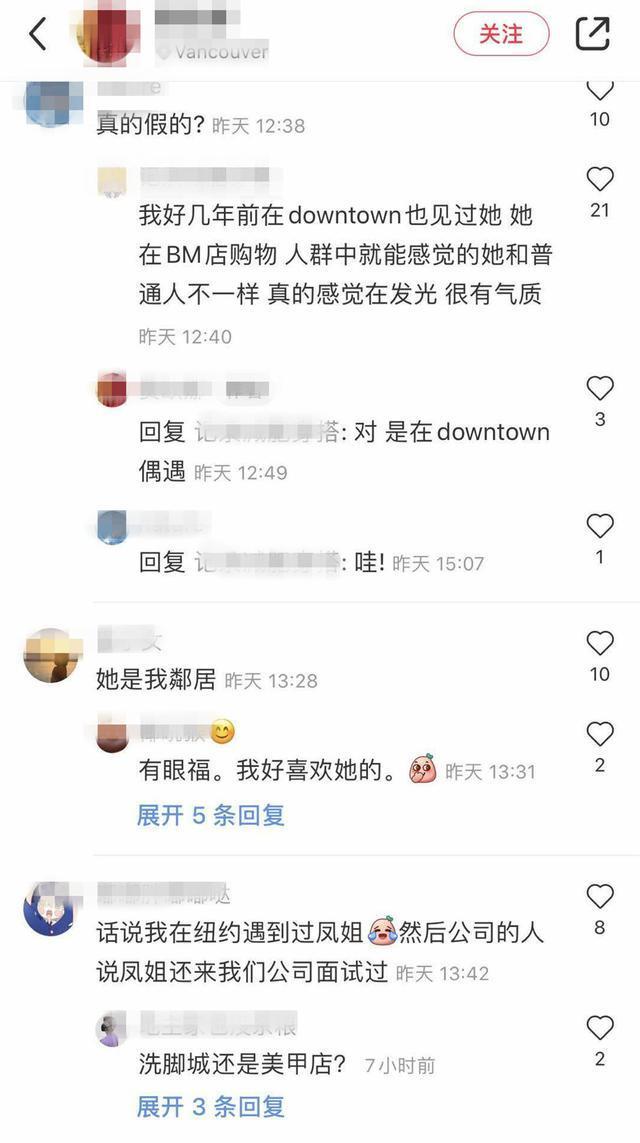 偶遇53岁王祖贤与男友人逛街,网友形容:大眼睛盈盈秋水