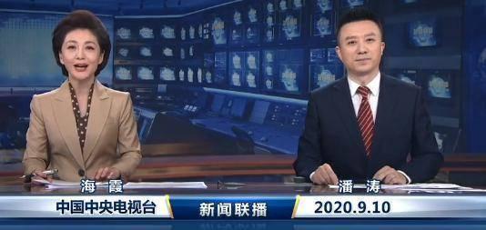 【网站优化培训】_《新闻联播》上新了!49岁潘涛,从成都走出来的主播