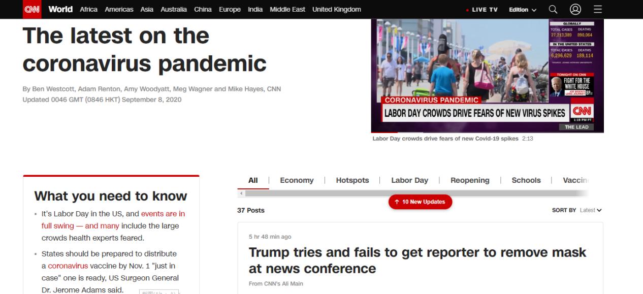 """【华罡快猫网址】_特朗普以""""声音模糊""""为由要求记者摘口罩,记者:我可以大点儿声"""