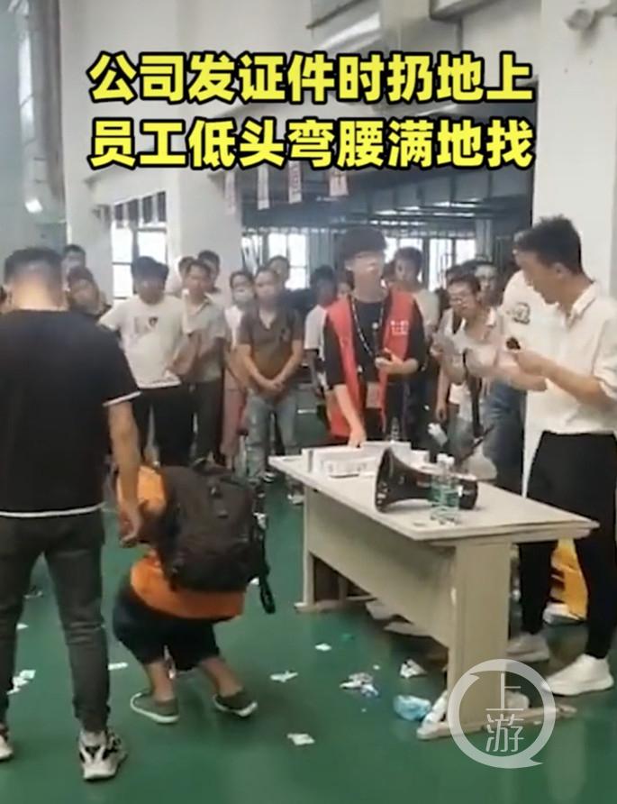 """【百度快照是什么】_昆山世硕""""上千员工离职""""视频不实,但有企业守厂门口挖人"""