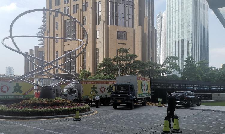 【百度亚洲天堂点击器】_广东省烟草局开始搬离豪华办公楼,联合调查组将进驻