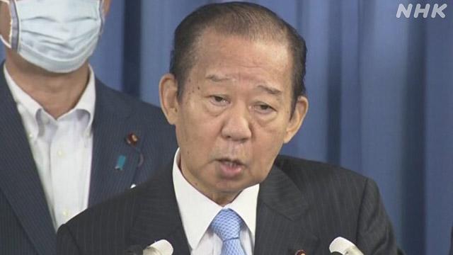【依兰网】_安倍之后,日本这位官员也创下历代任期最长纪录