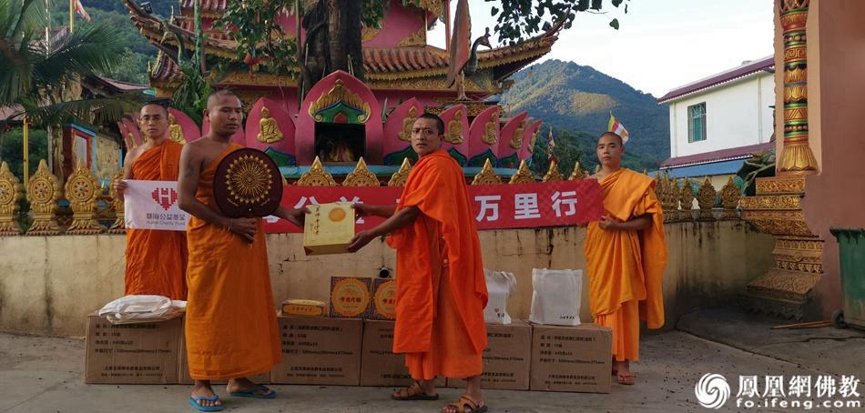 供养佤族比库(图片来源:凤凰网佛教 摄影:沧源自治县佛教协会)