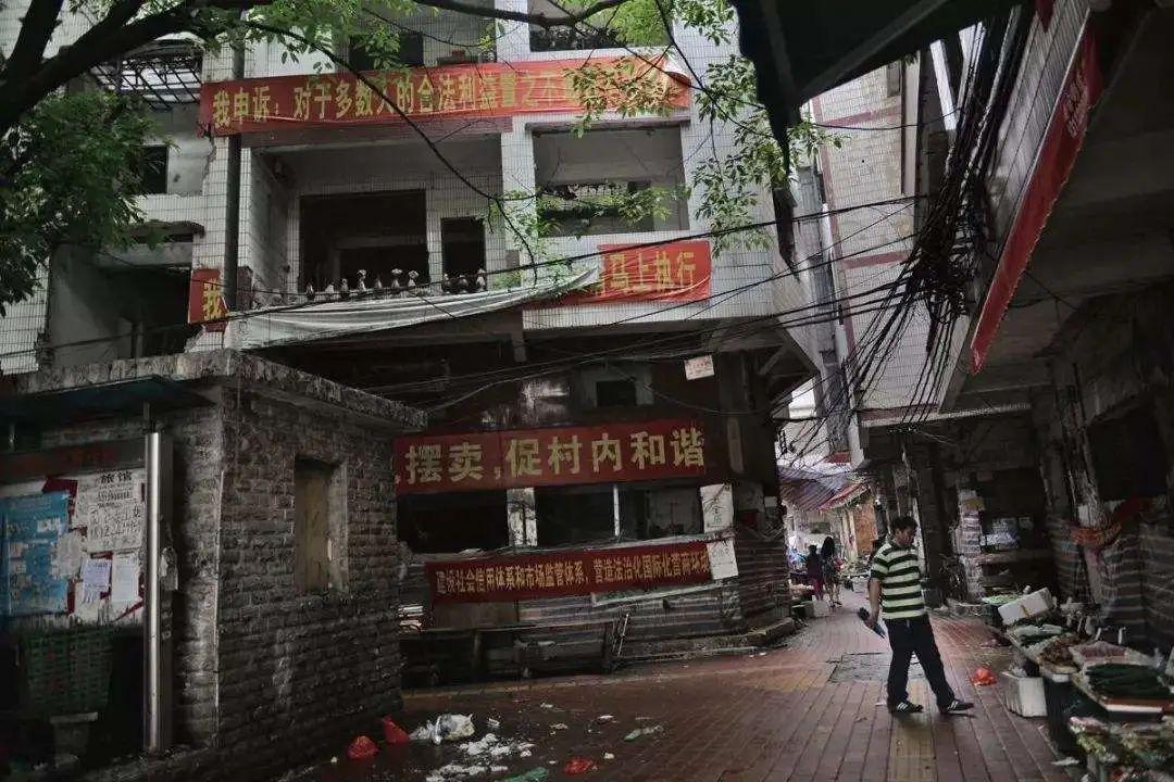 早期的深圳城中村改造