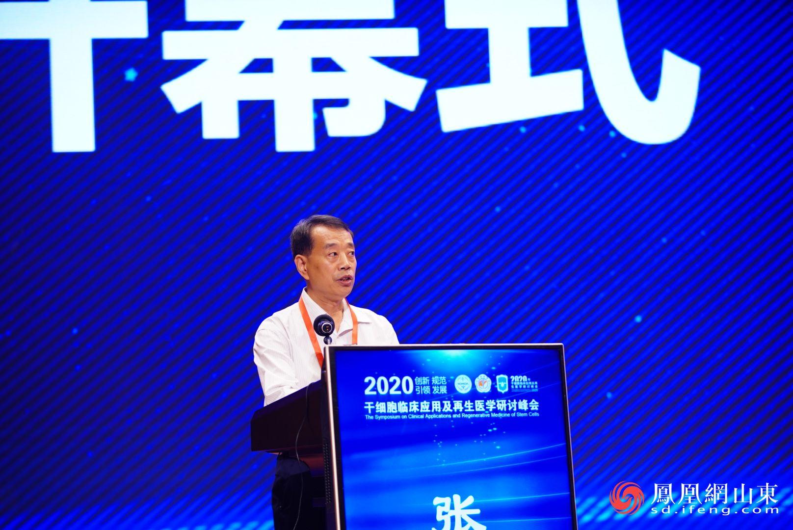山东省医学会秘书长张林:发挥学会的桥梁纽带作用,推动干细胞行业发展