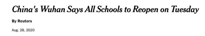《纽约时报》报道截图。