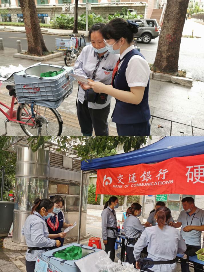 深圳交行积极推进现金为民服务工程建设