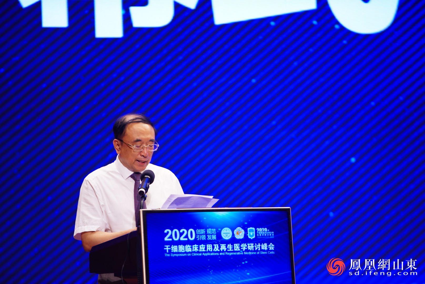中国工程院院士于金明:专委会的成立顺应时代发展大潮