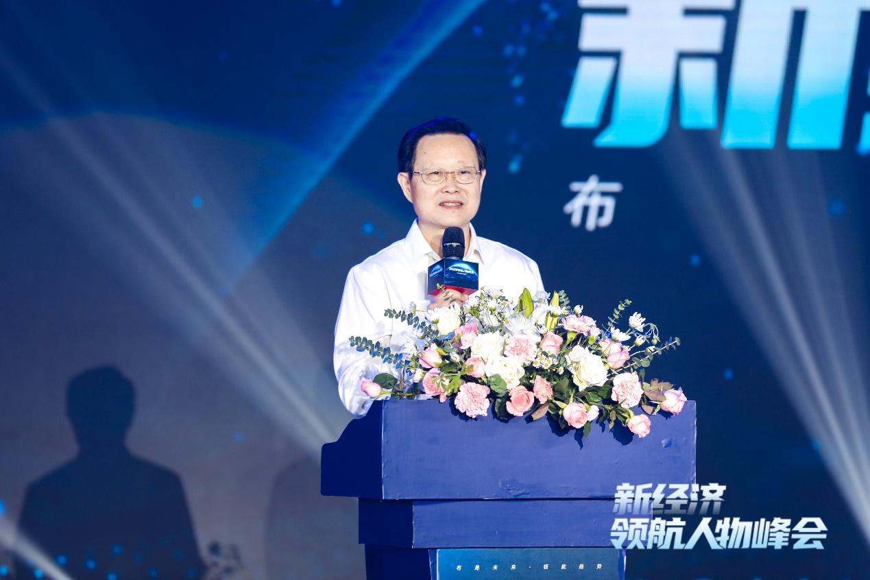 图片为杭州市政协副主席谢双成