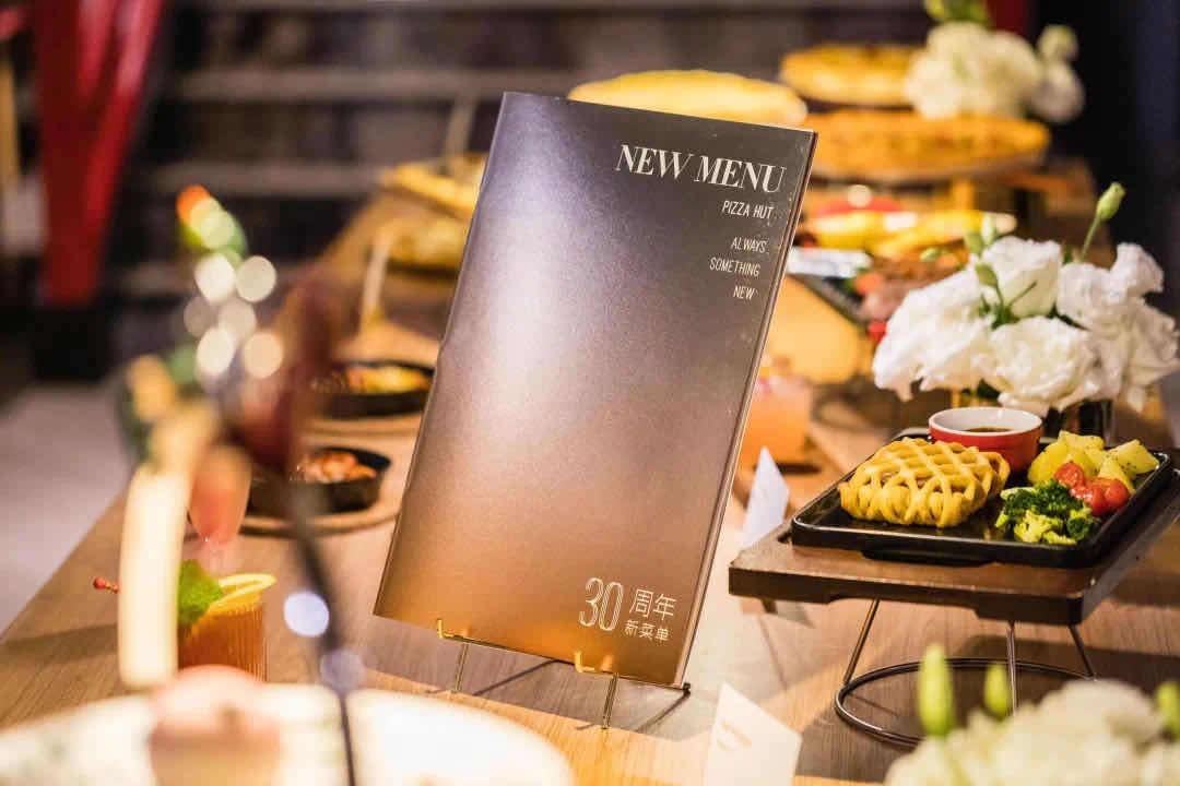 必胜客三十周年纪念版铂金菜单