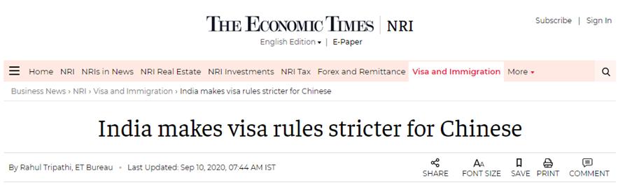 【sem搜索引擎营销】_印媒:印度对中国公民实施更严格签证规定