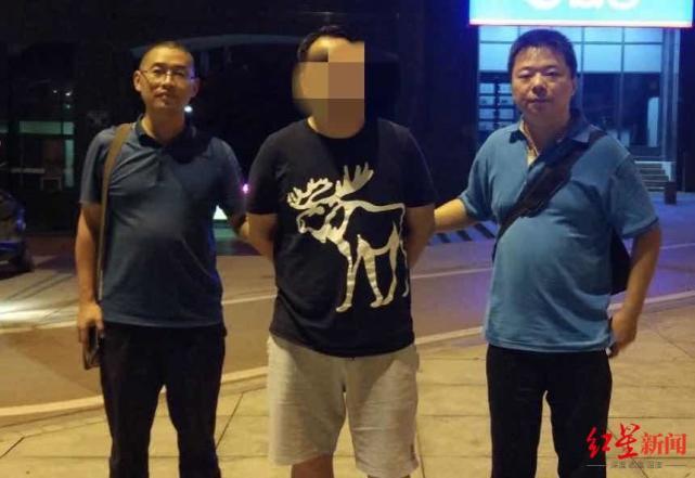 【彩乐园3】_男子侵吞公款潜逃18年被抓:又成一公司高管 不敢让儿子跟自己姓
