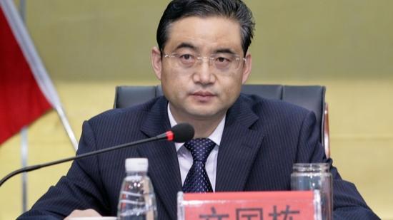青海省副省长文国栋主动投案,接受审查调查