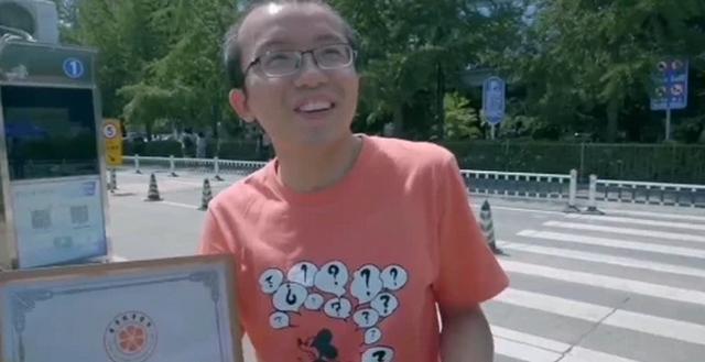 獲獎100萬清華學霸自嘲胡子比頭發長_鳳凰網