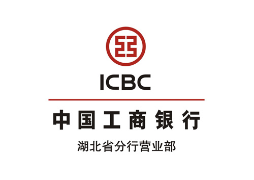 中国工商银行湖北省分行营业部简介