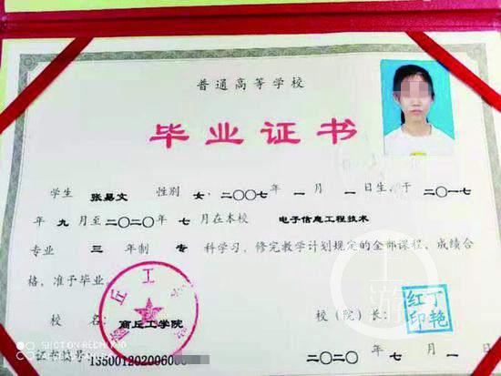 【南京亚洲天堂优化】_媒体:13岁女神童当助教不该被追捧,一步一个脚印地成长才是正道