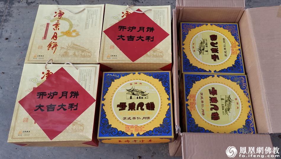 玉佛寺净素苏式果仁素月饼(图片来源:凤凰网佛教 摄影:沧源自治县佛教协会)