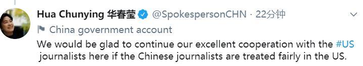 """【百度快照查询】_美媒称部分驻华记者签证审批""""受限"""" 华春莹回应"""