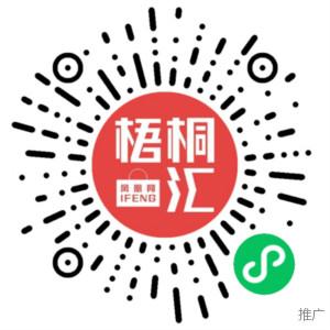 凤凰网梧桐汇商城|17个重新认识600年紫禁城的理由